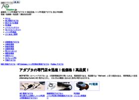 Adapters.jp thumbnail
