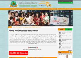 Adarshacollegedinajpur.edu.bd thumbnail