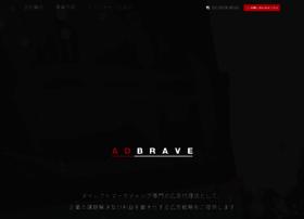 Adbrave.jp thumbnail