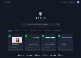Adbug.cn thumbnail