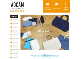 Adcam.jp thumbnail