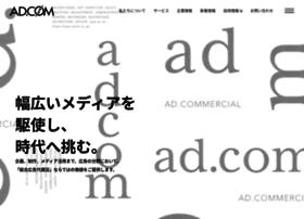 Adcm.co.jp thumbnail