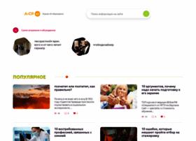 Addaks.ru thumbnail