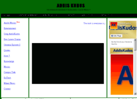 PAPER ADMAS AMHARIC NEWS PDF ADDIS