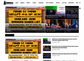 Addisnews.net thumbnail