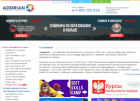 Addrian.com.ua thumbnail