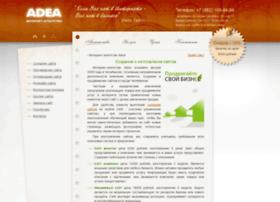 Adea74.ru thumbnail