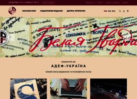 Adef.com.ua thumbnail