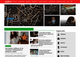 Adella.ru thumbnail