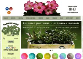 Adenium-doma.ru thumbnail