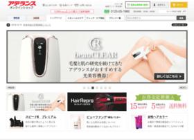 Aderans-shop.jp thumbnail