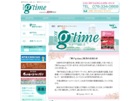 Adgain.jp thumbnail