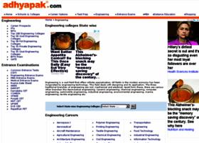 Adhyapak.com thumbnail