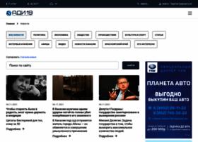 Adi19.ru thumbnail
