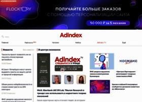 Adindex.ru thumbnail