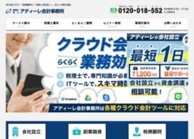 Adiretax.jp thumbnail