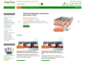 Adisprint.ru thumbnail