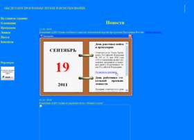 Adistudio.ru thumbnail