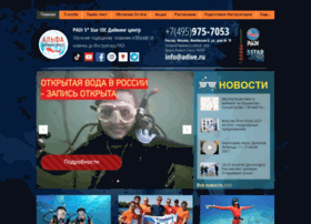 Adive.ru thumbnail