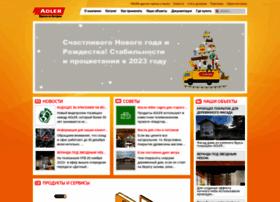Adler-lacke.ru thumbnail
