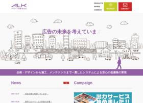 Adlife.jp thumbnail