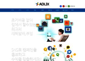 Adlix.co.kr thumbnail