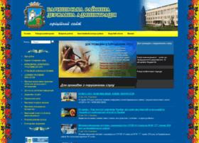 Adm-baryshivka.gov.ua thumbnail
