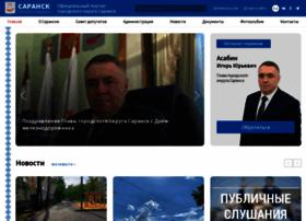 Adm-saransk.ru thumbnail