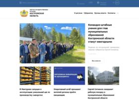 Adm44.ru thumbnail