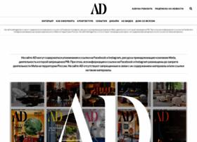 Admagazine.ru thumbnail