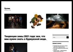Admelj.ru thumbnail
