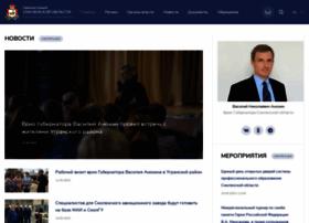 Admin-smolensk.ru thumbnail