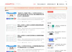 Admin99.cn thumbnail