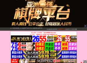 Adminba.net thumbnail