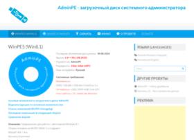 Adminpe.ru thumbnail