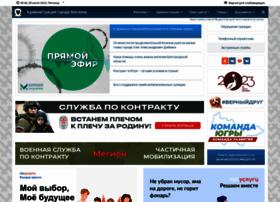 Admmegion.ru thumbnail