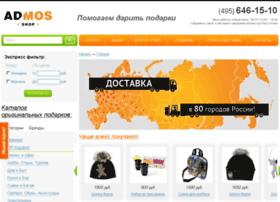 Admos-shop.ru thumbnail