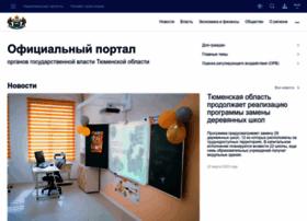Admtyumen.ru thumbnail