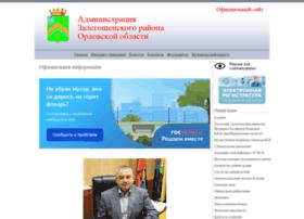 Admzalegosh.ru thumbnail