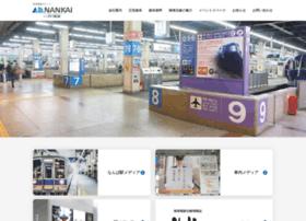 Adnankai.co.jp thumbnail