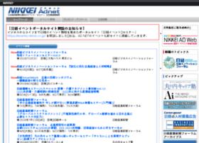 Adnet.jp thumbnail