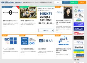 Adnet.ne.jp thumbnail