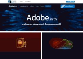 Adobe.in.th thumbnail