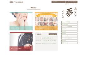 Adom.jp thumbnail