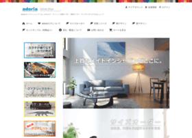 Adoria.jp thumbnail