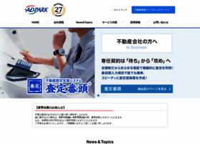 Adpark.co.jp thumbnail