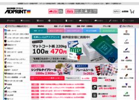 Adprint.jp thumbnail