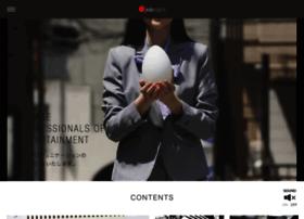 Adproject.co.jp thumbnail