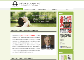 Adrenalfatigue.jp thumbnail