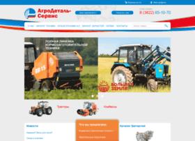 Ads-tomsk.ru thumbnail